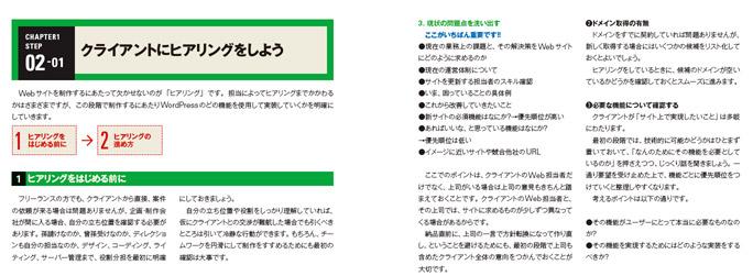 wp-book02