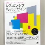 book-html5css3