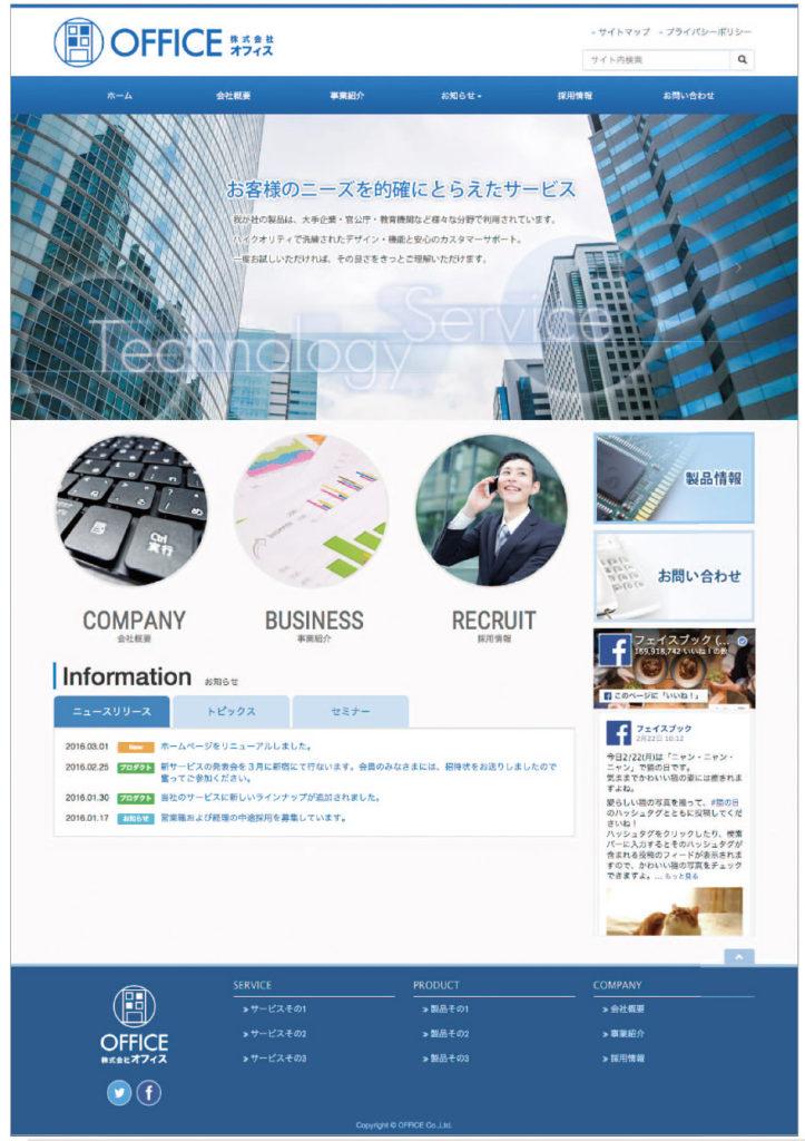 design-2column