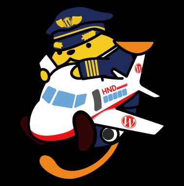 パイロットわぷー