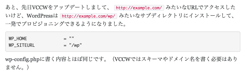 スクリーンショット 2015-01-04 13.28.58