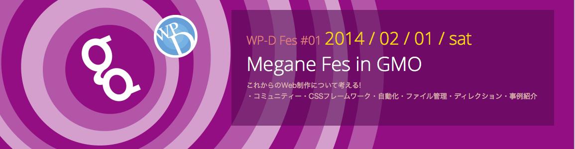 WP-D Fes #01 Megane Fes in GMO