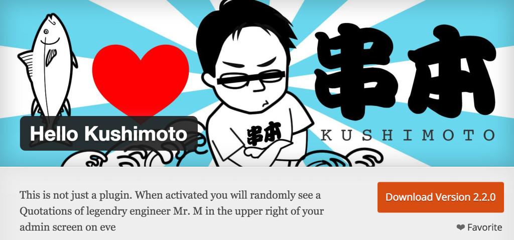 kushimoto-plugin