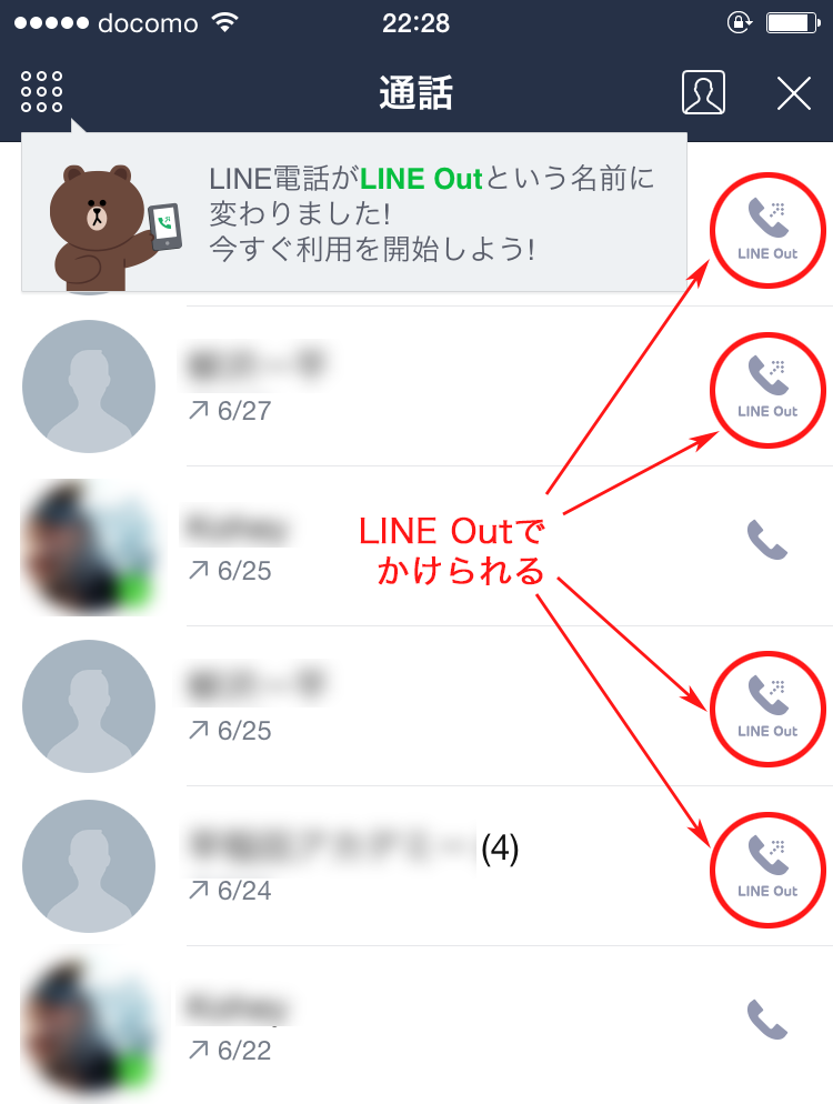 line-out02