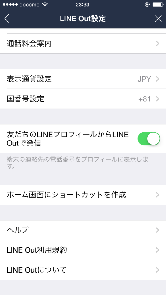line-out04