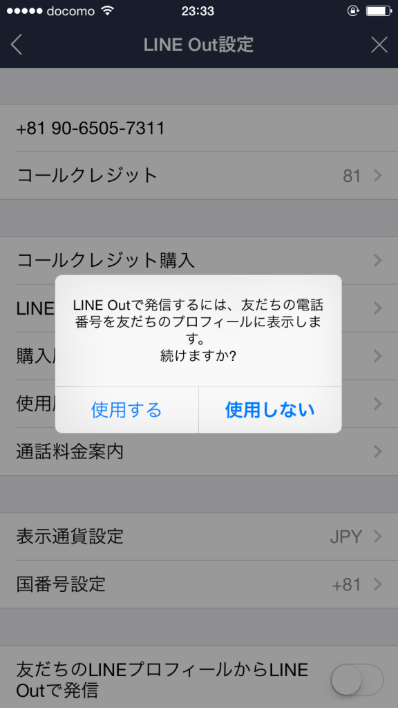 line-out05