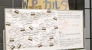 wp_karuta01